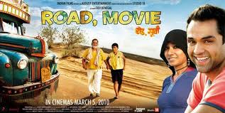 Road, Movie1