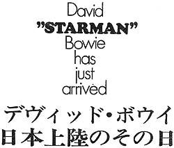 Bowie in Japan