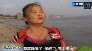 hubei-drunkenlady-saved