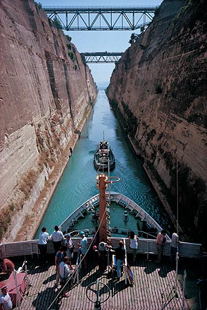 atwi80d The Corinth Canal