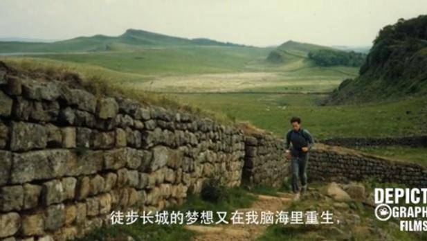 Running Hadrian's wall - William Lindsay