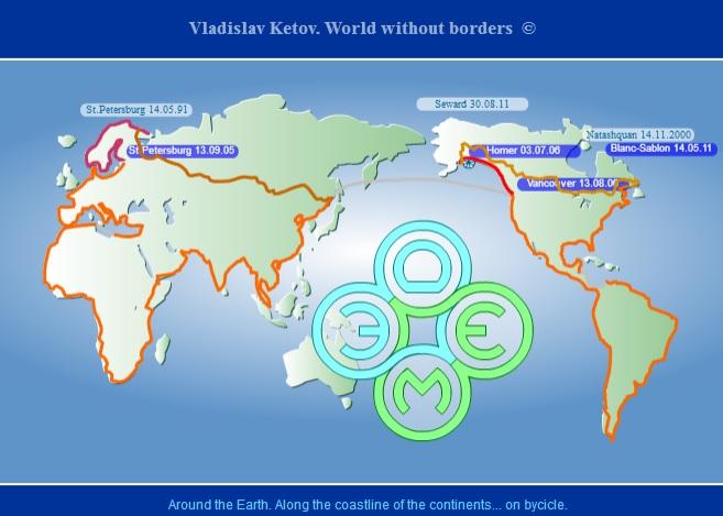 Vladislav Ketov cycling the edge of earth (route map 2)